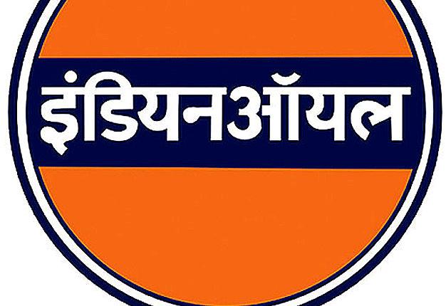Indian-Oil-Logo-Wallpaper